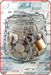 Быстрые способы накопления резервного фонда