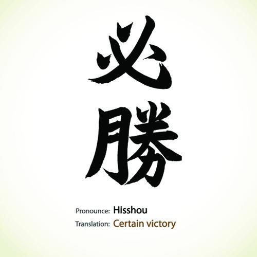 Чему стоит поучиться у японцев?