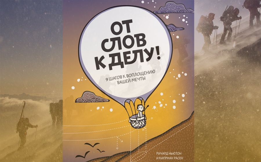 ot_slov_k_dely_oblozka
