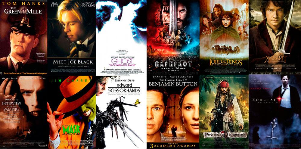 Список самых лучших фэнтези фильмов