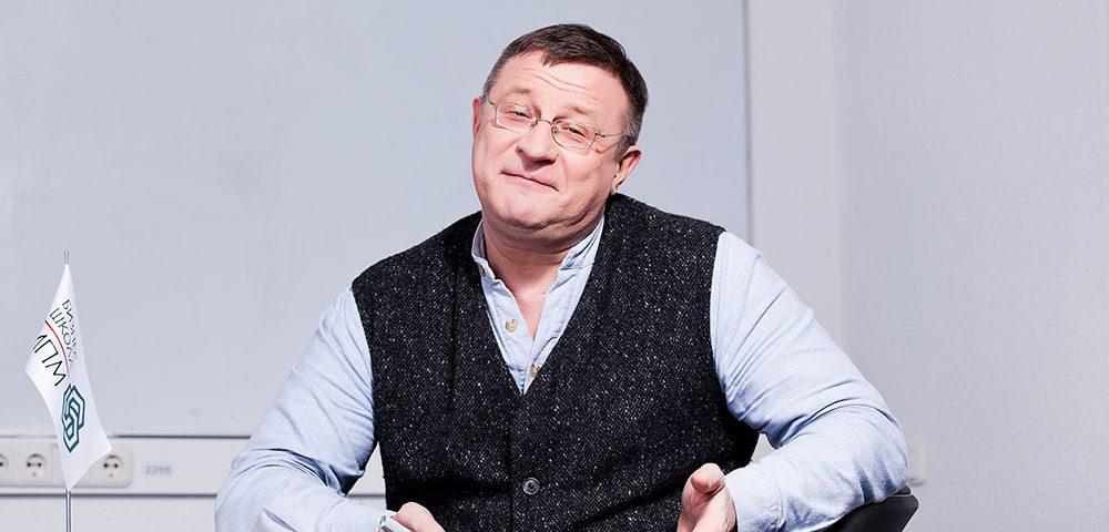 Экономист Павел Данейко: эпоха масс-маркета подходит к концу, нас ждет крафтовая революция