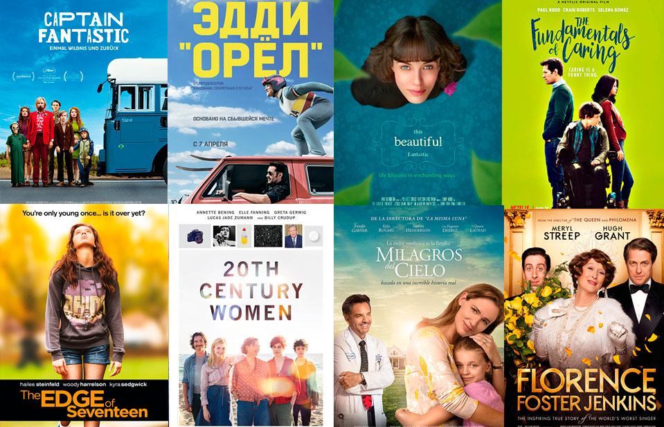 Топ 8 лучших жизнеутверждающих фильмов