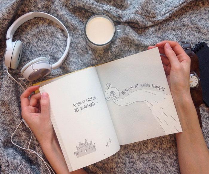 Книга Ленивого Гуру [рецензия на книгу]