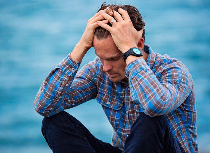КАК ПРЕОДОЛЕТЬ ЭМОЦИОНАЛЬНУЮ ПЕРЕГРУЗКУ, ЕСЛИ ВЫ НЕВЕРОЯТНО ЧУВСТВИТЕЛЬНЫ