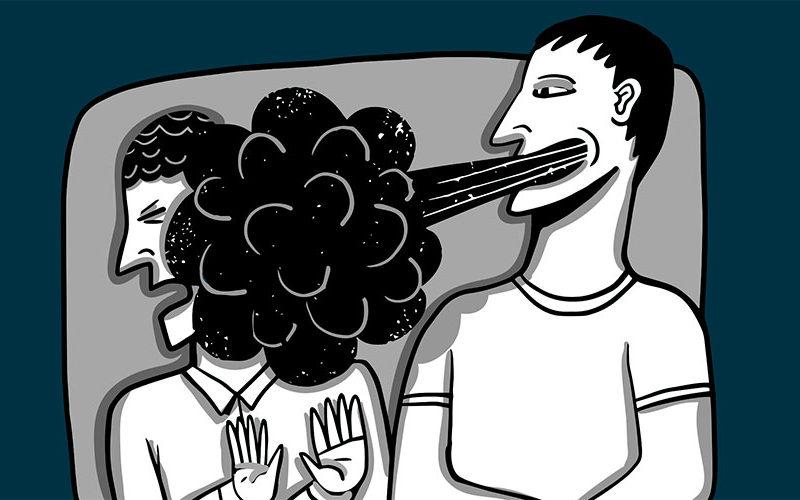 Не принимайте все на свой счет, негативные люди просто воюют сами с собой